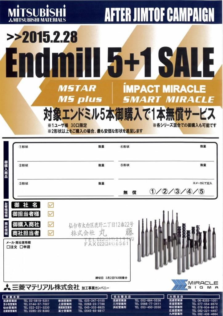 endmill